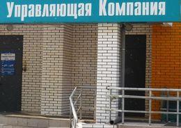 С начала года в Ленобласти провели 7 тыс. проверок УК