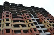 недостроенное жилье