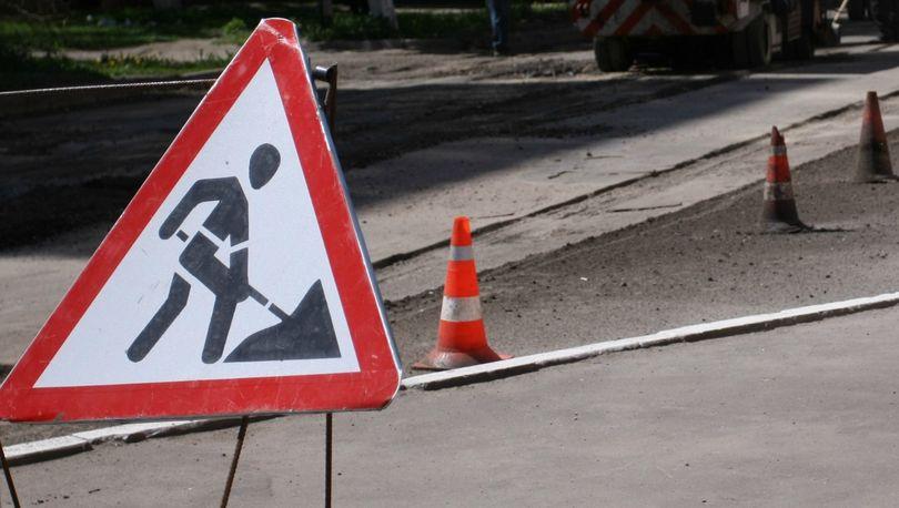 Содержание автодорог Великого Новгорода оценено в 50 млн рублей