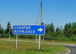 Максим Соколов: Федеральные дороги Карелии одни из лучших в РФ