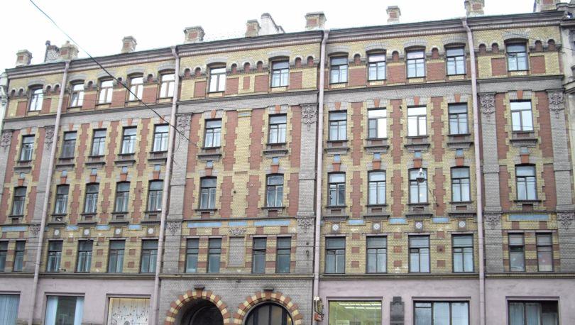 Дом Никонова