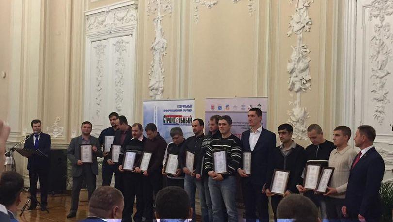 ГК «ЦДС» получила две награды конкурса «Строймастер - 2016»