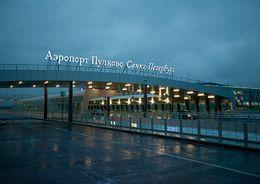 Аэропорт «Пулково» отказывается от бесплатной парковки