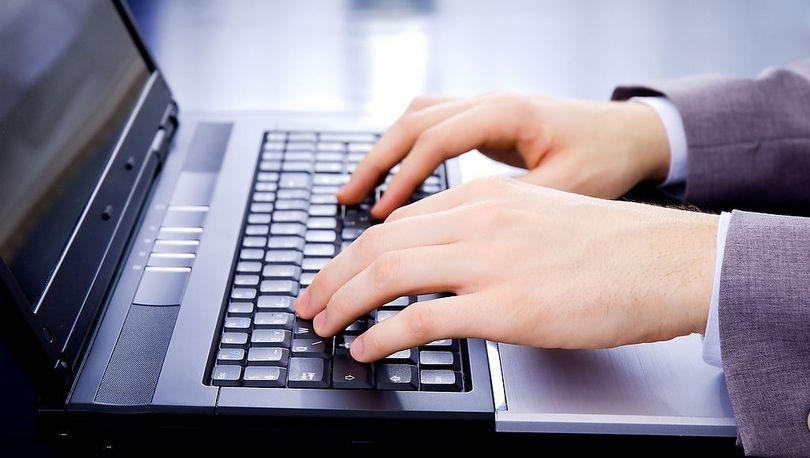 В областных МФЦ заработал электронный кадастр
