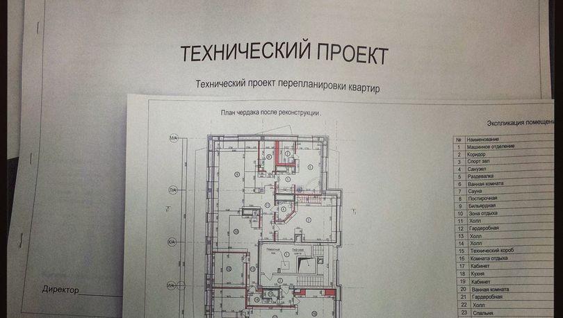 В реестр типовых проектов рекомендовано внести 42 объекта капстроительства