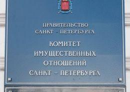 Георгий Полтавченко раскритиковал работу КИО