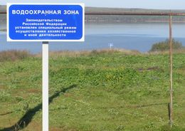 В Петербурге уточнят границы водоохранных зон