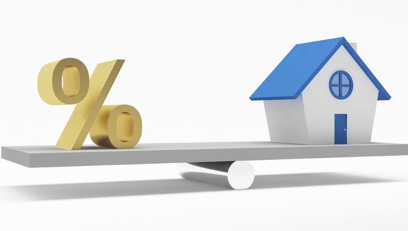 АИЖК снижает ставку по ипотеке
