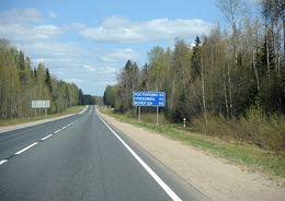 На трассе Вологда-