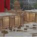 Новое здание Совета Федерации могут достроить в следующем году