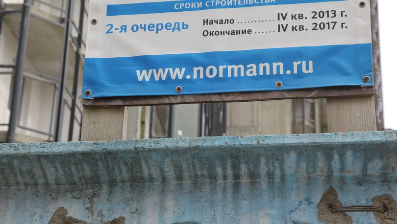 Норманн инфощит