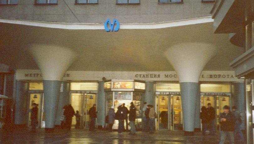 На станции «Московские ворота» отремонтируют эскалатор