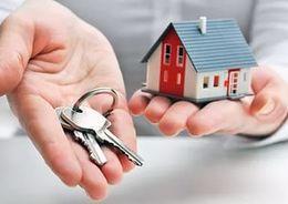 Греф: Программу льготной ипотеки могут отменить в 2017 году