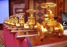 Два жилкомсервиса получили  «Золотой вентиль»
