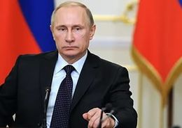 В правительстве РФ подготовят законопроект, регулирующий оценку недвижимости