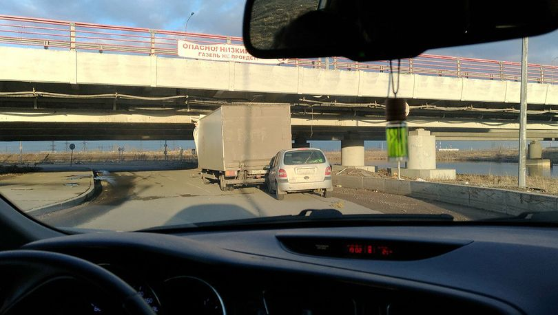 Мост глупости