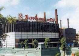 Зафиксирован рост инвестиций в петербургские предприятия