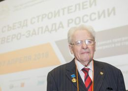 Лев Каплан
