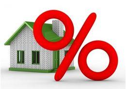 Ставки по ипотеке в РФ могут опуститься до 9-10%