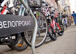 Станции общественного велопроката откроются в Петергофе