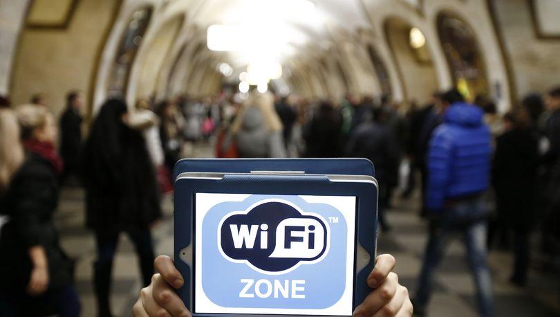Бесплатный Wi-Fi первыми получат пассажиры «оранжевой» линии метро