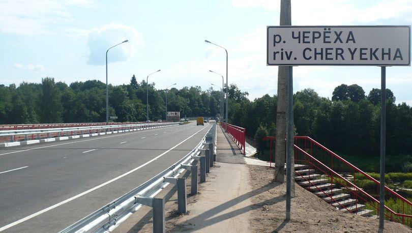 На трассе «Псков» отремонтируют мост