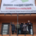Введен в эскплуатацию долгострой в Кировске