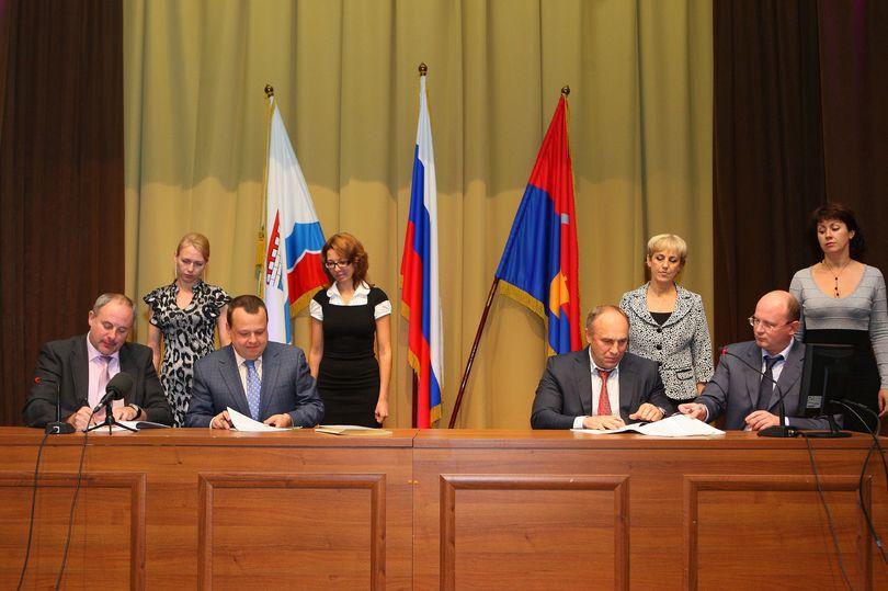 Ленобласть подписала первое соглашение по КОТ