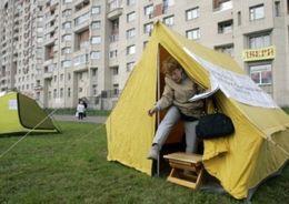 Закон, устанавливающий уголовную ответственность за обман дольщиков, подписан президентом РФ