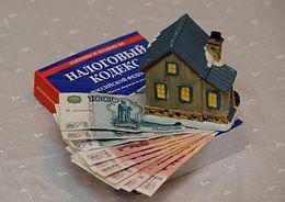 Владельцев квартир не дороже 10 млн рублей могут освободить от налога