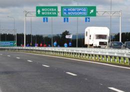 Подъезд к Великому Новгороду