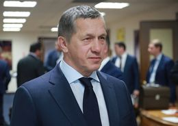 Трутнев Юрий Петрович