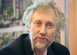 Цыцин Сергей Викторович