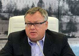 Костин Андрей Леонидович