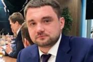 Бунт Андрей Михайлович