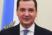Цыбульский Александр Витальевич
