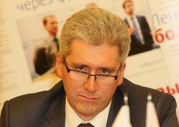 Гаврилов Андрей Валерьевич
