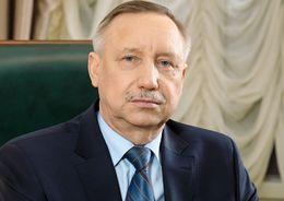 Беглов Александр Дмитриевич