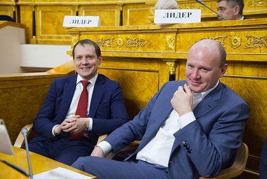 Съезд строителей Ленинградской области
