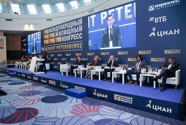 Санкт-Петербургский Международный жилищный конгресс 2019.