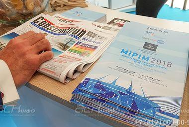 Международная выставка недвижимости MIPIM, 13-16 марта 2018 года, Канны, Франция