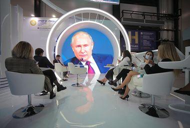 Петербургский международный экономический форум 2021, часть вторая.