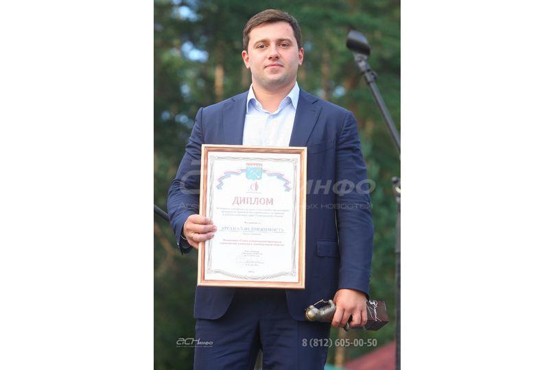 Данелян станислав самвелович биография