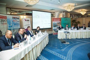 Конференция «Девелопмент в Ленинградской области: возможности и ограничения»
