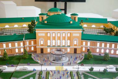 выставка-презентация инвестиционных проектов по реконструкции и современному использованию Конюшенного ведомства.
