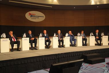 XVII Международный конгресс «Энергоэффективность. 21 век. Архитектура. Инженерия. Цифровизация. Экология»