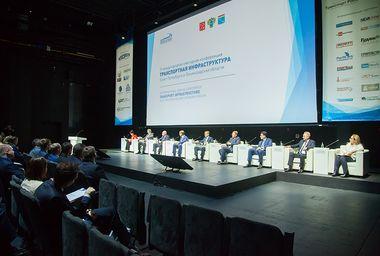 IV международная конференция «Транспортная инфраструктура Петербурга и Ленинградской области»