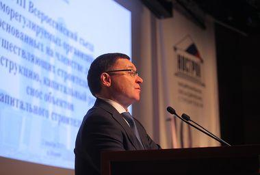 XVIII Всероссийский съезд саморегулируемых организаций