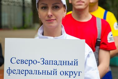 Всероссийский этап Национального конкурса профессионального мастерства «СТРОЙМАСТЕР».