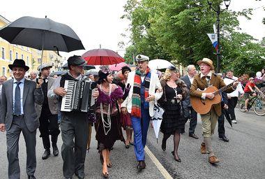 Празднование 90-летия Ленинградской области в Гатчине, 29 июля 2017 года